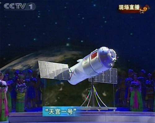 Tiangong1