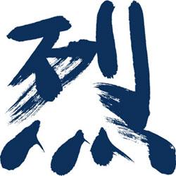 Retsu