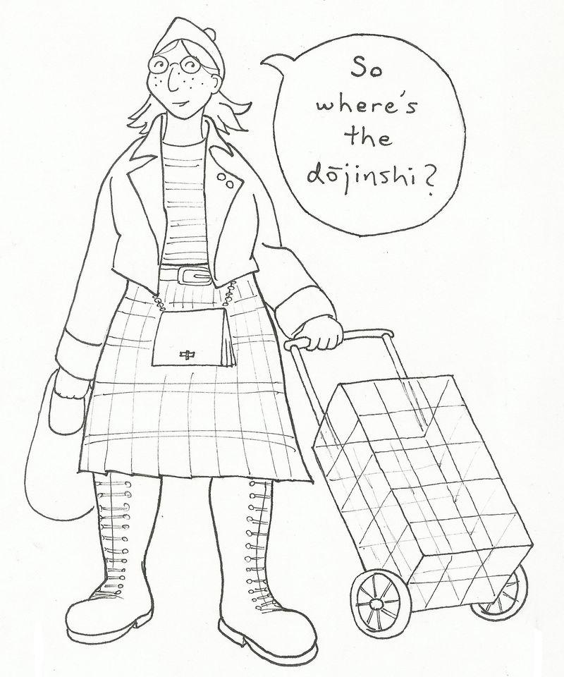 Doujinshizinck