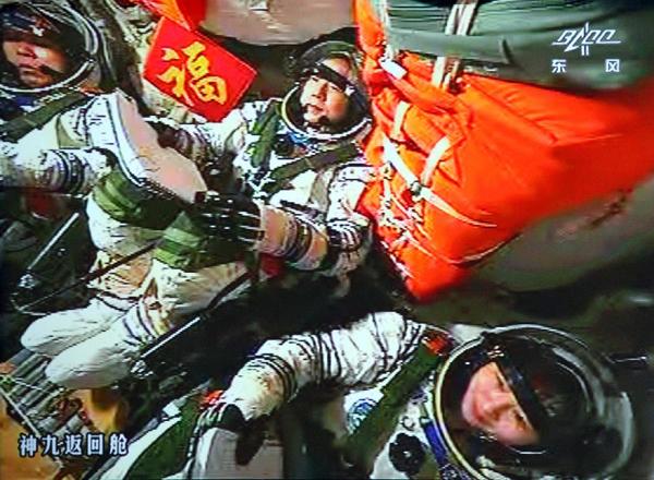 Shenzhoucrew