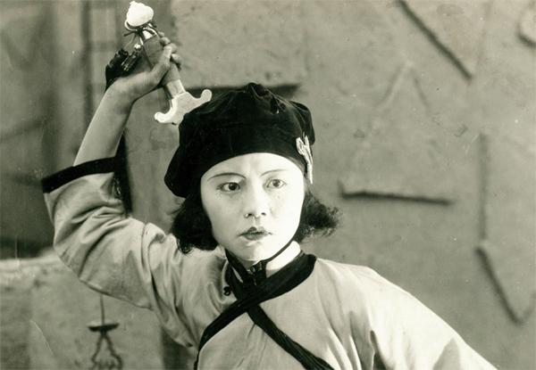 Huangjiang-swordswoman