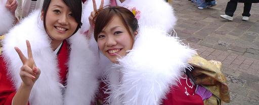 Akiko2jpeg