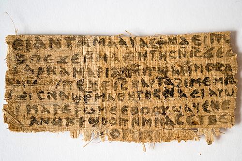 Papyrus_front_sm