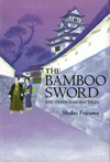 The-bamboo-sword