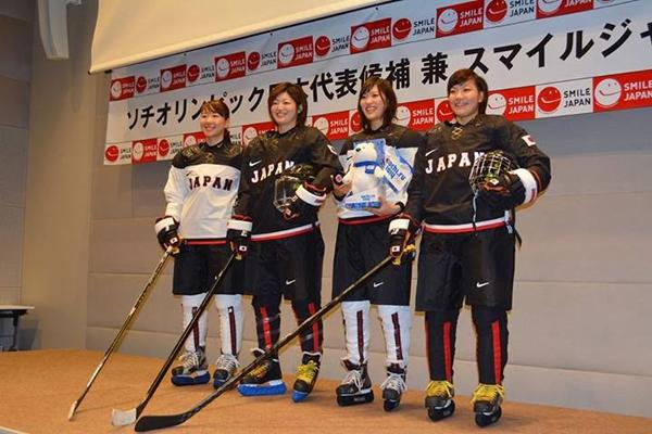 Japanteam