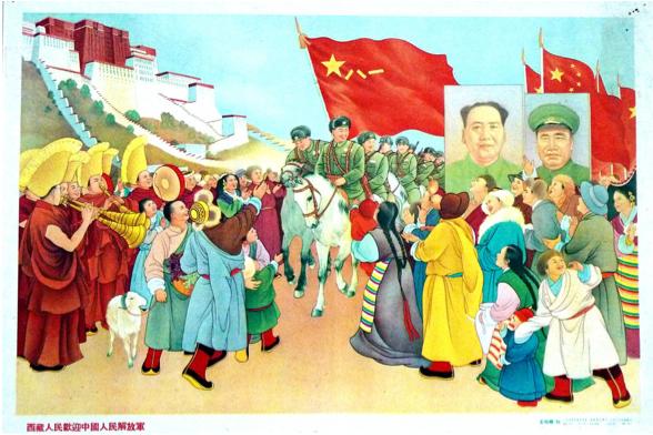 Tibetposter