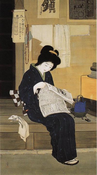 Tsuzukimono