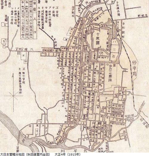 Akita1915