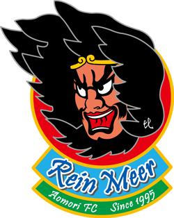 Reinmeer