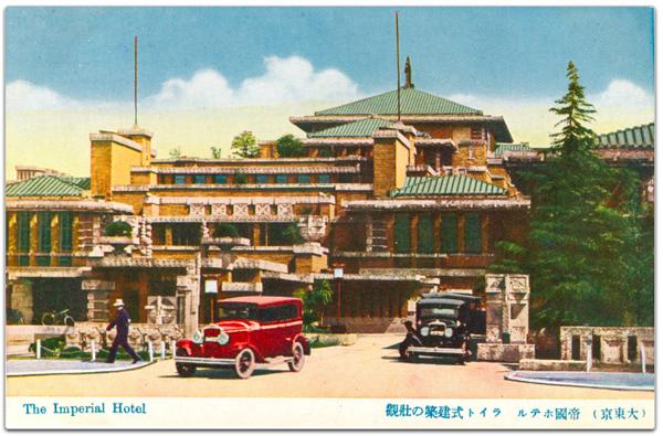 Imperialhotel