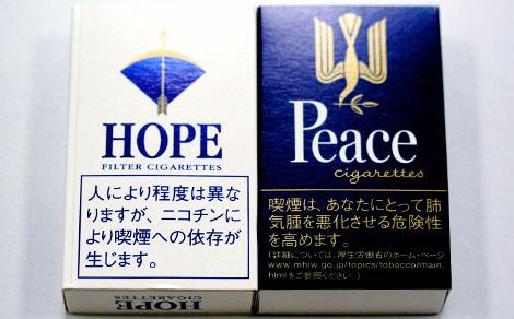 Hopeandpeace