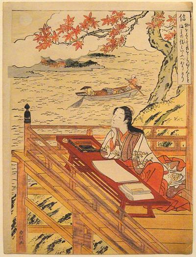 Harunobumurasaki