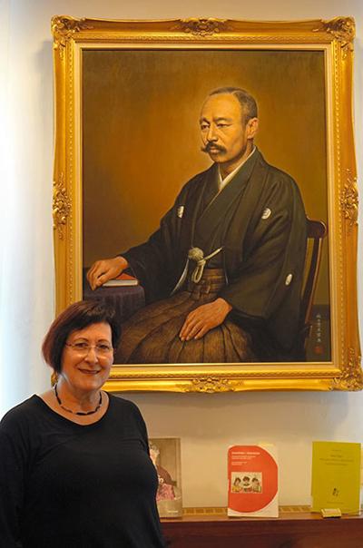 Ogaimuseum