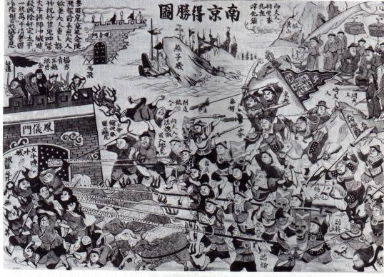 Nanjing1864