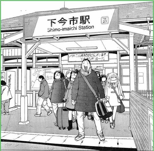Genshiken107-17