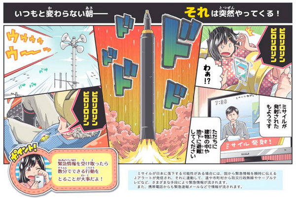 Missileattack