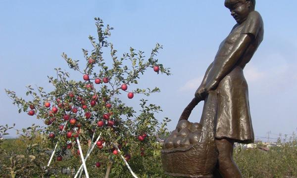 Applepark