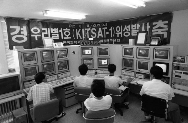 Kitsat1