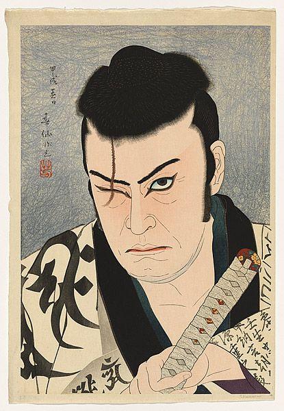 Okochi-denjiro-as-tange-sazen-1931-natori-shunsen-1392496553_b
