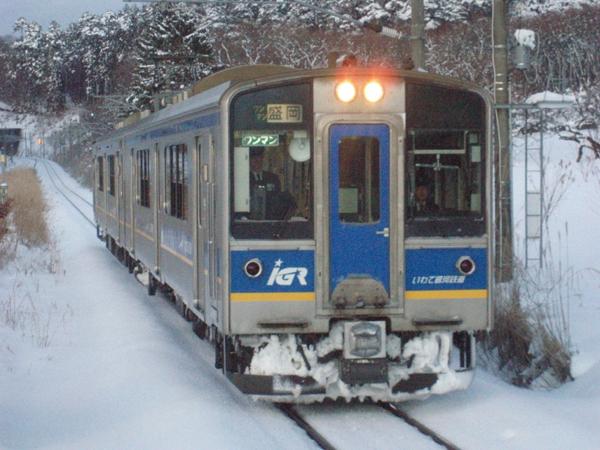 Igr7000