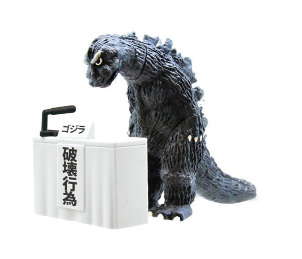 Godzillaapologizing
