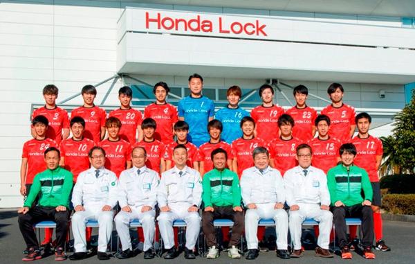 Hondalocksc