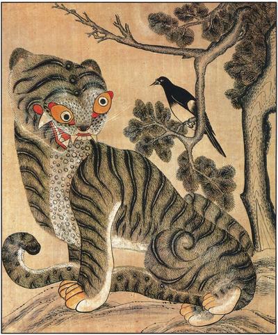 Tigerandmagpie