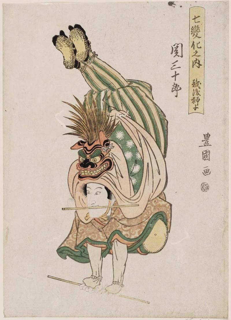 Echigojishi
