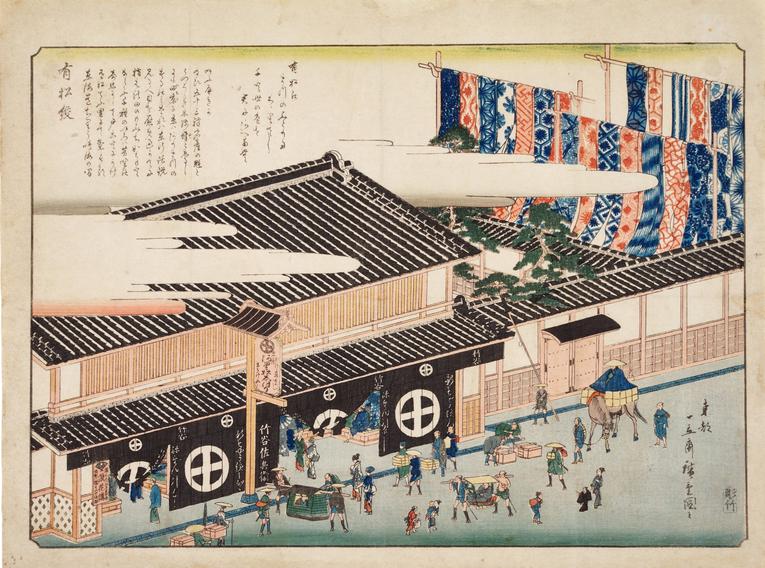 Arimatsu copy