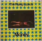 Flyinglizards4012_1