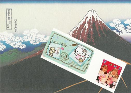 Postcardmashup2-1
